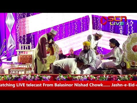 Jashn-E-Eid-E-Miladunnabi Naat Sharif Program From Balasinor Nishad Chowk Live Telecast