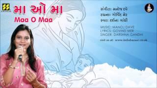 Maa O Maa | Mother's Day Song | Singer: Darshna Gandhi | Music: Manoj Dave