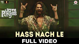 Hass Nache Le - Full Video | Udta Punjab | Shahid Mallya | Shahid Kapoor, Alia Bhatt, Kareena Kapoor