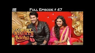 Comedy Nights Bachao - Shikhar Dhawan - 14th August 2016 - कॉमेडी नाइट्स बचाओ - Full Episode