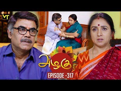 Azhagu - Tamil Serial | அழகு | Episode 317 | Sun TV Serials | 03 Dec 2018 | Revathy | Vision Time