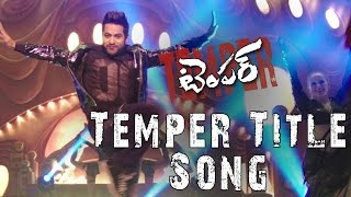 Temper Title  Song  Trailer   Jr NTR, Kajal Aggarwal ,Puri Jagannadh