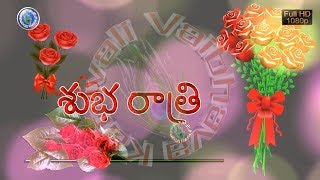 Good Night Wishes in Telugu,Messages,Greetings,Latest Whatsapp Status Video