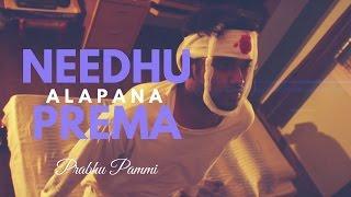 Needhu Prema (Alapana) | Prabhu Pammi | Latest Telugu Christian Song | HD |