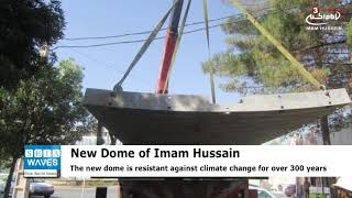 New dome of Imam Hussain Holy Shrine completed