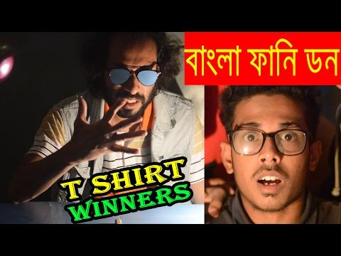 Bangla Funny Don | Bangla Funny Video New | Dr Lony Bangla Fun