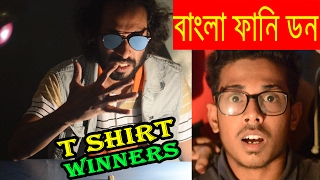Bangla Funny Don   Bangla Funny Video New   Dr Lony Bangla Fun