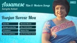 Music of Assam | Assamese Film & Modern Songs | Dr. Sangita Kakati