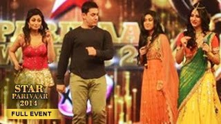 STAR Parivaar Awards 2014 | EVENT 29th June 2014 FULL SHOW -- EXCLUSIVE COOL CARPET