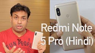 Redmi Note 5 Pro Mere Thoughts Use Karne Ke Baad