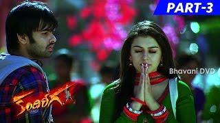 Kandireega Telugu Full Movie Part 3 || Ram, Hansika Motwani, Aksha