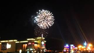 EID holiday in saudi  arabia