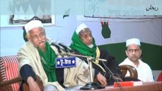 Maulana Zunaid Al Habib Bangla Waz 2016