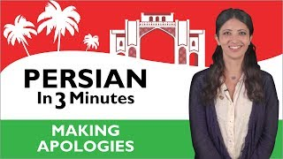 Learn Persian - Persian in Three Minutes - Making Apologies