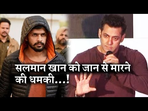 Xxx Mp4 Salman Khan Will Reply On Death Threat Given By Lawrence Bishnoi Gangster Jodhpur Court 3gp Sex