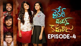 Michael Madan Kamaraju   MMK   E 04   Abhiram Pilla   Telugu Web Series - Wirally Originals