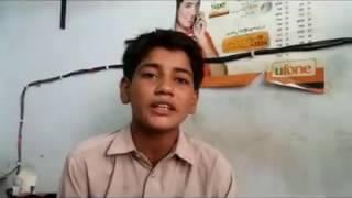 Saraiki Dohra please wach this video