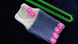 بلوفرولادي بناتي جيليه بالنول شرح كامل مع الحردات loom knit easy baby vest