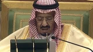 البيت الخليجي ينتفض رفضا لمشاركة تنظيم الحمدينِ في قمة الرياض