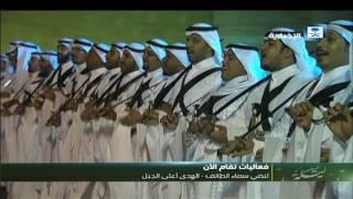 نقوش الفرح - تغطية مراسل الإخبارية لاحتفالات عيد الفطر في جازان