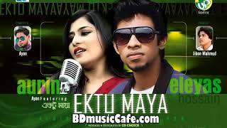 1 Bangla song new 2015 Kachakachi Eleyas Hossain & Aurin   YouTube