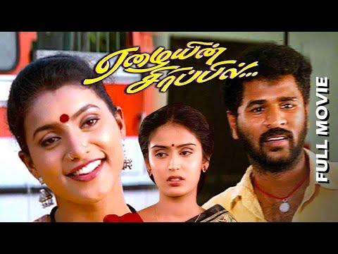 Xxx Mp4 Prabhu Deva Tamil Full Movie Super Hit Tamil Movie 3gp Sex