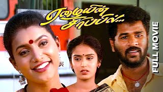 Prabhu Deva Latest Full Movie | Super Hit Tamil Movie | New Tamil Releases 2016