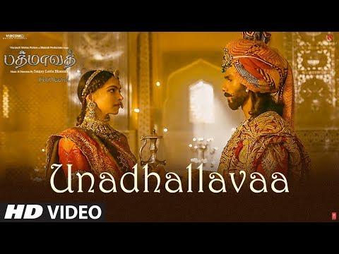 Xxx Mp4 Unadhallavaa Video Song Padmaavat Tamil Songs Deepika Padukone Shahid Kapoor Ranveer Singh 3gp Sex