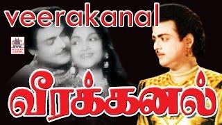 Veerakanal | tamil full movie | 1960 | Gemini ganesan | வீரக்கனல்