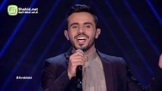 Arab Idol – العروض المباشرة – عمار محمد – بشل حبك معي