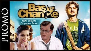 Promo : Bas Ek Chance - Superhit Urban Gujarati Film 2016 - Rajiv Mehta - Bhakti Kubavat