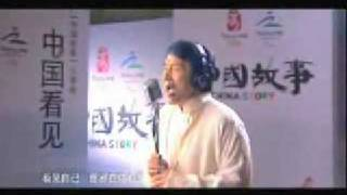 Jackie Chan China Story Music video