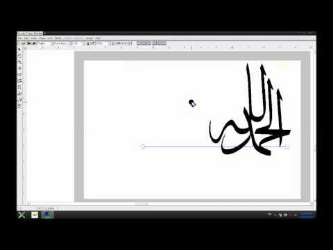 editing cara belajar khot kaligrafi secara DIGITAL