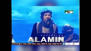 Pagla hawa by Al Amin