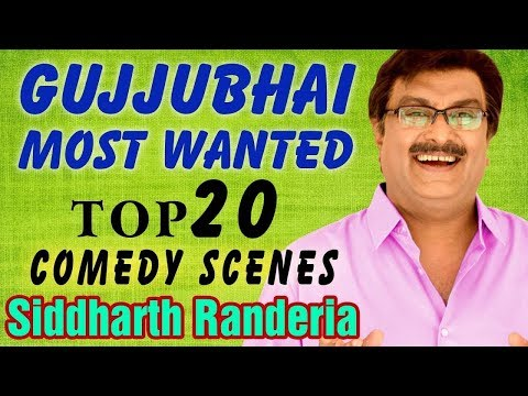 Xxx Mp4 GUJJUBHAI Most Wanted Top 20 Comedy Scenes From Gujarati Comedy Natak Siddharth Randeria 3gp Sex