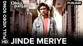 Jinde Meriye Full Video Song | Qissa Panjab