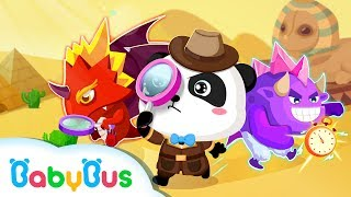 Let's Spot | Game Preview | Educational Games for kids | BabyBus