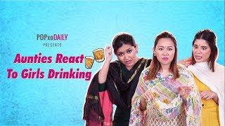 Aunties React To Girls Drinking - POPxo