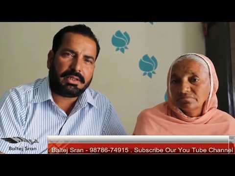 Xxx Mp4 Harjit Gill Who Died With Chamkila Family Interview Full Video 3gp Sex