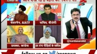 Bihar polls: Panel discussion on PM Modi invoking 1984 riots