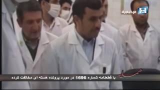 قطر و ارتباط مستمر با رژیم ایران