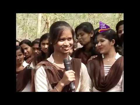 Campus Khati Pratap Sasan Degree College
