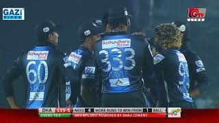 A Great Victory of Rangpur Riders against Dhaka Dynamites | Winning Moments