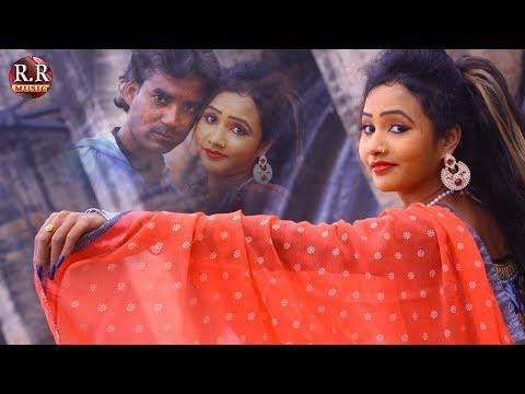 Xxx Mp4 SAHIYA सहिया New Nagpuri Song Video 2018 Sadri Music Video 3gp Sex