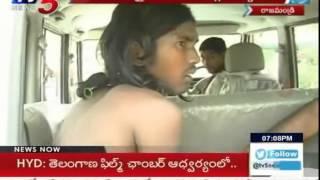 Cops Arrested Dangerous Blade Gang : TV5 News