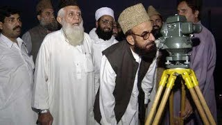 Ruet-e-Hilal Committee meets for Ramazan moon sighting today | 24 News HD