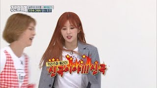 (Weekly Idol EP.309) APINK 2X faster version 'FIVE'