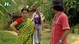 Ronger Manush| Look back 01-53 Episodes| Natok | A T M Shamsuzzaman, Bonna Mirza, SalauddinLavlu