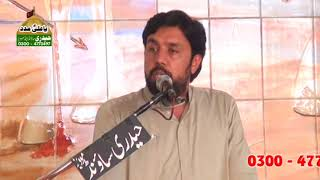 Zakir Taqi Abbas Qayamat 14 august 2017 shahadat mola ali