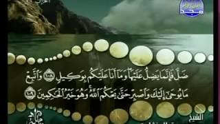 سورة هود كاملة ترتيل الشيخ محمد صديق المنشاوي من قناة المجد للقرآن الكريم